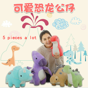 30 cm Cute Looking Dinosaur Plush Toy For Children Cartoon Animals Jurassic Park Stuffed Bed Toy