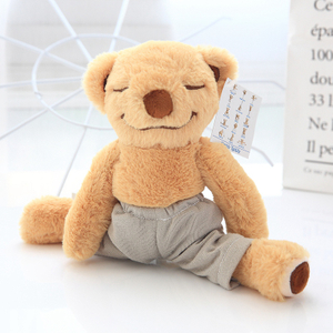 40 cm Decent Joint Movable Yoga Bear Plush Toy Stuffed Animal Yoga Bear Bed Toy For Children's Gift