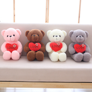 40/50/60 Soft Teddy Bear Plush Toy Stuffed Animal Bear With Love Heart Placating Toy For Wedding Or Valentine's Day Gift