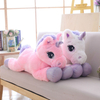 80cm Unicorn Plush Toy Stuffed Unicorn Plush Toys Brand For Children
