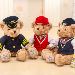 25/30 cm Soft Pilot Cabin Crew Bear With Uniform Plush Toy Stuffed Animal Toy Gift for Children's Gift Home Decoration