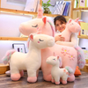 Stuffed Animal Kiss Unicorn Plush Toy Adorable Soft Unicorn Stuffed Unicorn Plush Unicorn Toys For Children