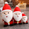 23/40/50 cm Soft Santa Claus Plush Toy Soft Christmas Doll Gift For Children