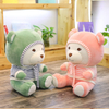 30/40cm Soft Teddy Bear Plush Toy Stuffed Animal Bear With Hat & Scarf Placating Toy For Children Drop Shipping Available