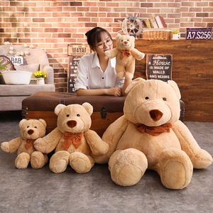 35/45/65/85 cm Big Size Soft Smiling Bear Plush Toys Stuffed Plush Animals Soft Bear Toy For Valentine's Day