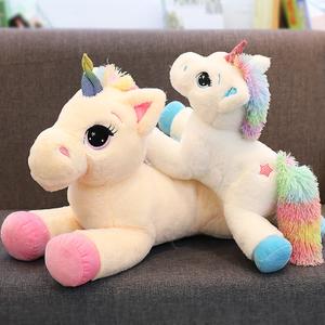 Soft Rainbow Unicorn Plush Toy 40/60 cm Adorable Plush Unicorn Stuffed Animal Unicorn Plush Toys Brand For Children