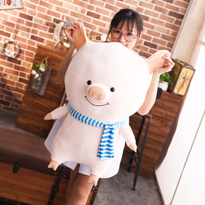 30/55/80 cm Soft Scarf Pig Adorable Plush Toy Soft Stuffed Pig Lovely Dolls for Kids Appease Toy Baby's Room Decoration