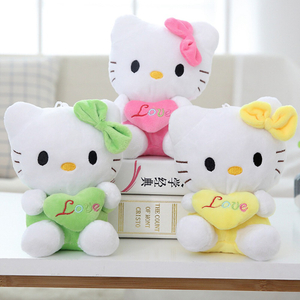 24 cm Soft Hello Kitty Plush Toy Stuffed Cartoon Kitty Cat Plush Soft Toys For Children's Bed Toy