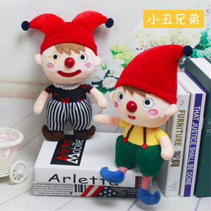 32 cm Soft Clown Brother Plush Toy Plump Body Adorable Stuffed Doll